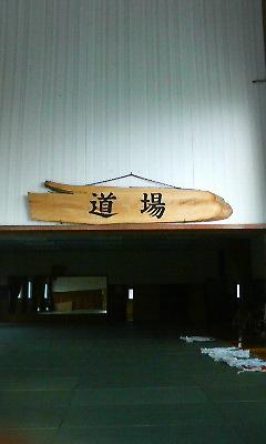 夏合宿(2日目)
